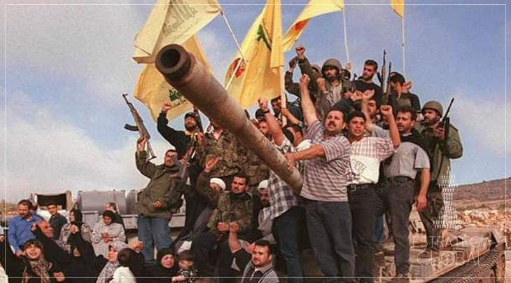 Hoje na história: 20º aniversário da libertação do sul do Líbano