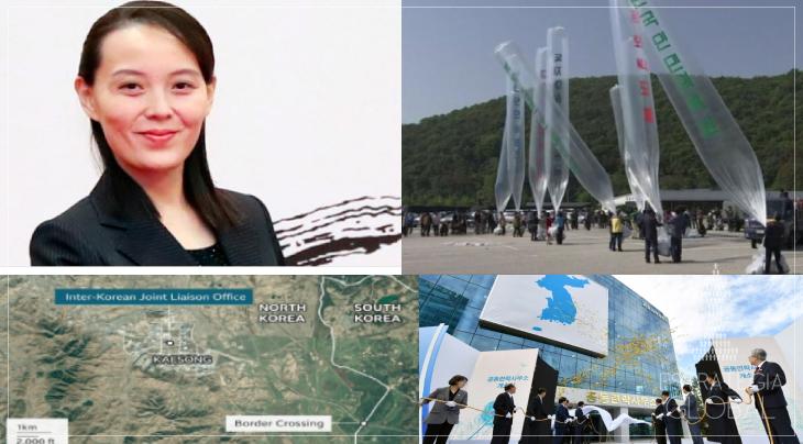 A Versão da Coréia do Norte