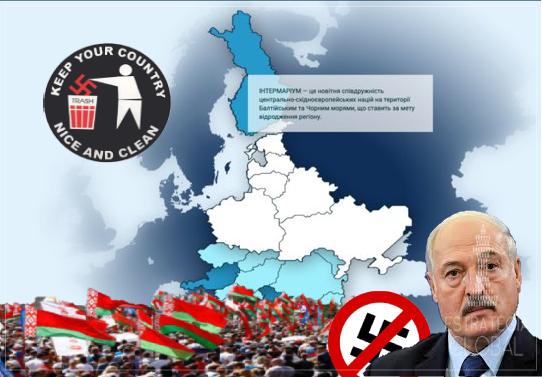 A desestabilização de Belarus como objetivo da extrema-direita ucraniana