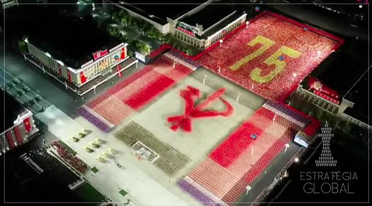 75º aniversário do Partido do Trabalho da Coreia