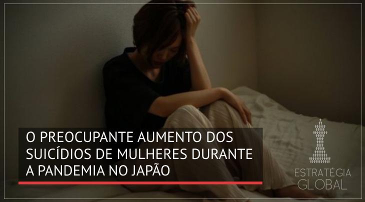 O preocupante aumento dos suicídios de mulheres durante a pandemia no Japão