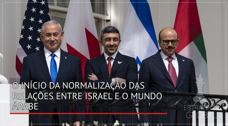 O início da normalização das relações entre Israel e o mundo árabe