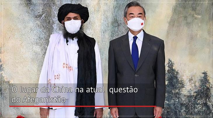 O lugar da China na atual  questão do Afeganistão